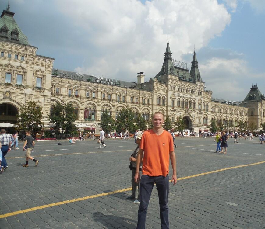 Красная площадь и ГУМ
