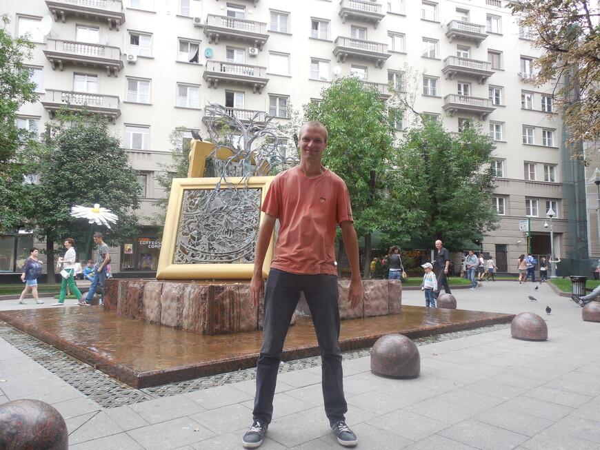 Сквер Шмелёва и фонтан искусств «Вдохновение»