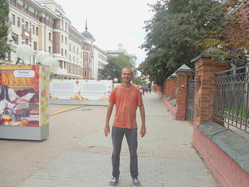 Лаврушинский переулок
