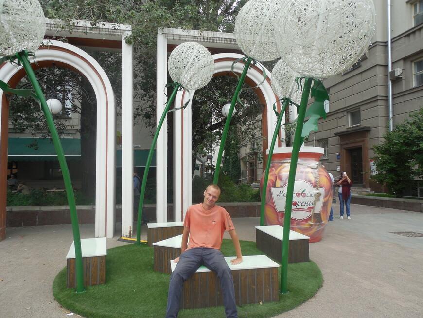 Необычные скамейки, цветочная композиция (одуванчики), фестиваль варенья «Московское лето» и дом писателей