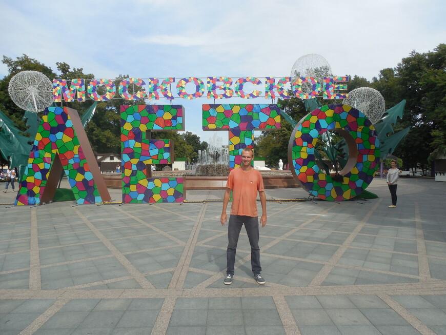 Болотная площадь (сквер на Болотной площади) - фестиваль варенья «Московское лето»