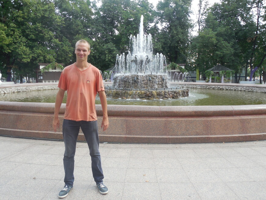 Болотная площадь (сквер на Болотной площади): фонтан «Репинский»