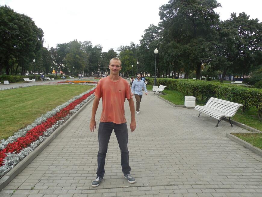 Болотная площадь (сквер на Болотной площади)