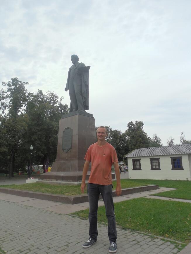 Болотная площадь (сквер на Болотной площади): памятник Репину