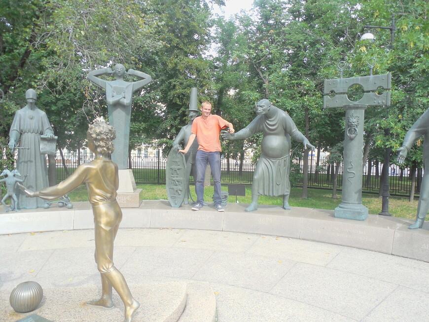 Болотная площадь (сквер на Болотной площади): скульптурная композиция «Дети - жертвы пороков взрослых»