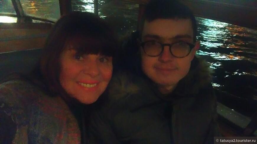 Мой сын Руслан и я, готовы к путешествию по каналам Амстердама. В ПУТЬ!!!