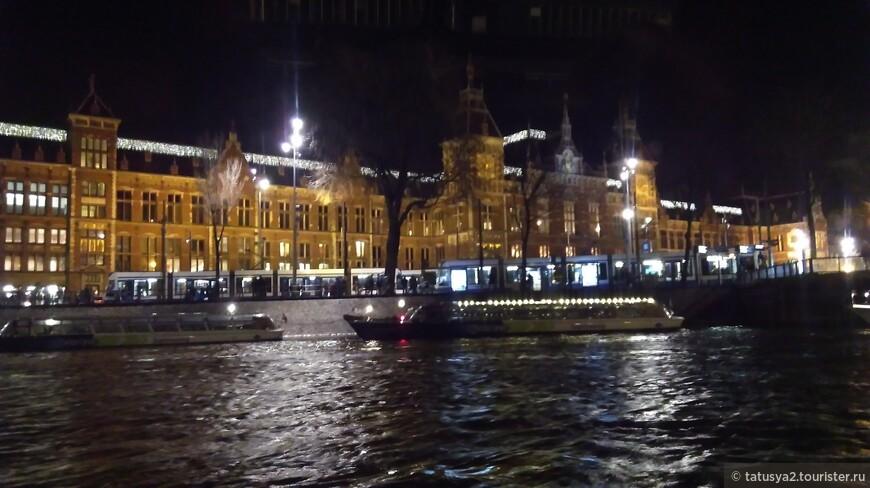 Великолепный вокзал Амстердама.