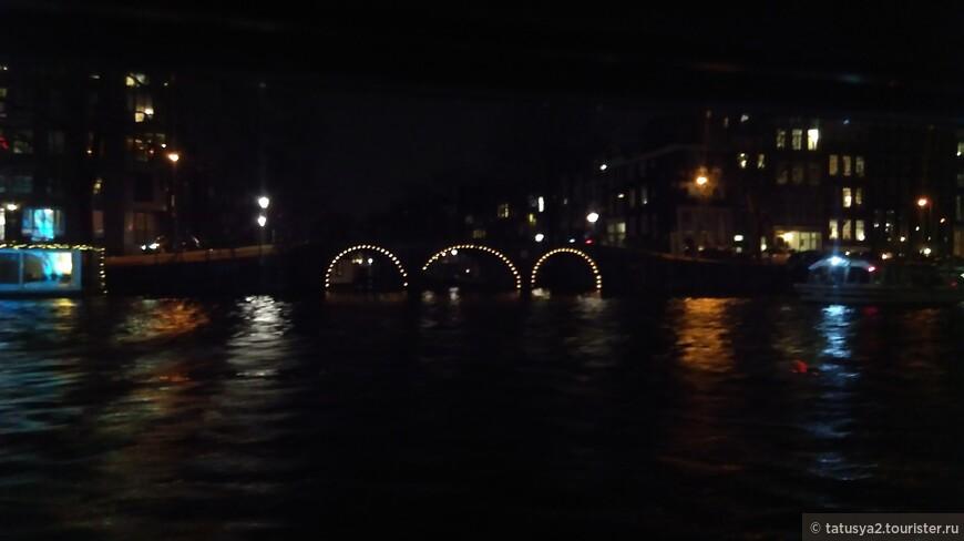 Амстердам великолепен в любое время суток!!!! Вечером  он имеет особое очарование.