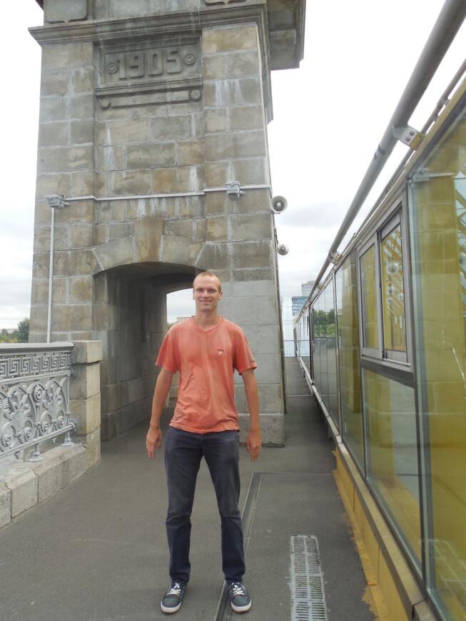 Пушкинский (Андреевский) мост: год основания и смотровая площадка