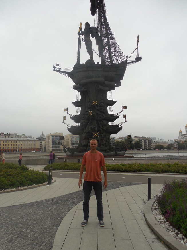 Памятник Петру I (памятник «В ознаменование 300-летия российского флота»)
