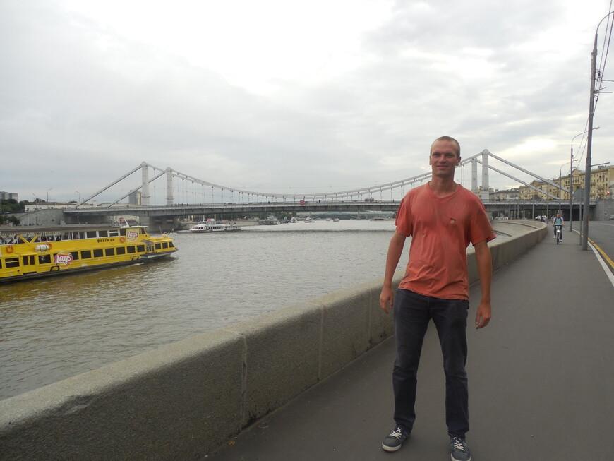 Пречистенская набережная - вид на Крымский мост и на Москву-реку