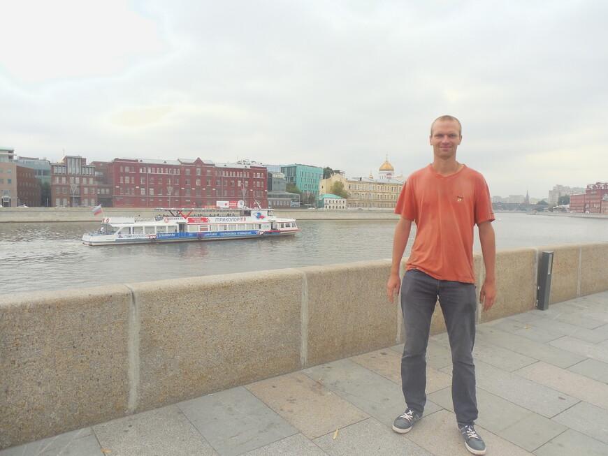 Крымская набережная и Москва-река