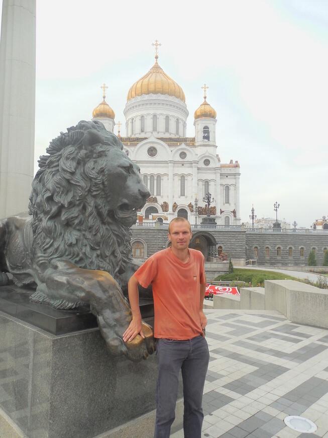 Скульптура «Бронзовый лев» и храм Христа Спасителя