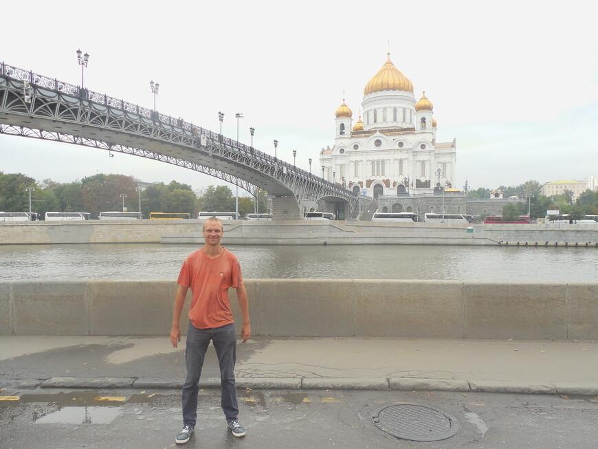Москва-река, храм Христа Спасителя и Патриарший мост