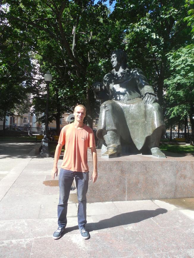 Патриарший пруд: памятник Крылову