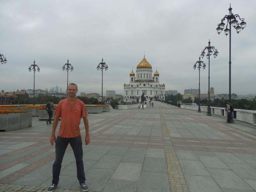 Храм Христа Спасителя и Патриарший мост