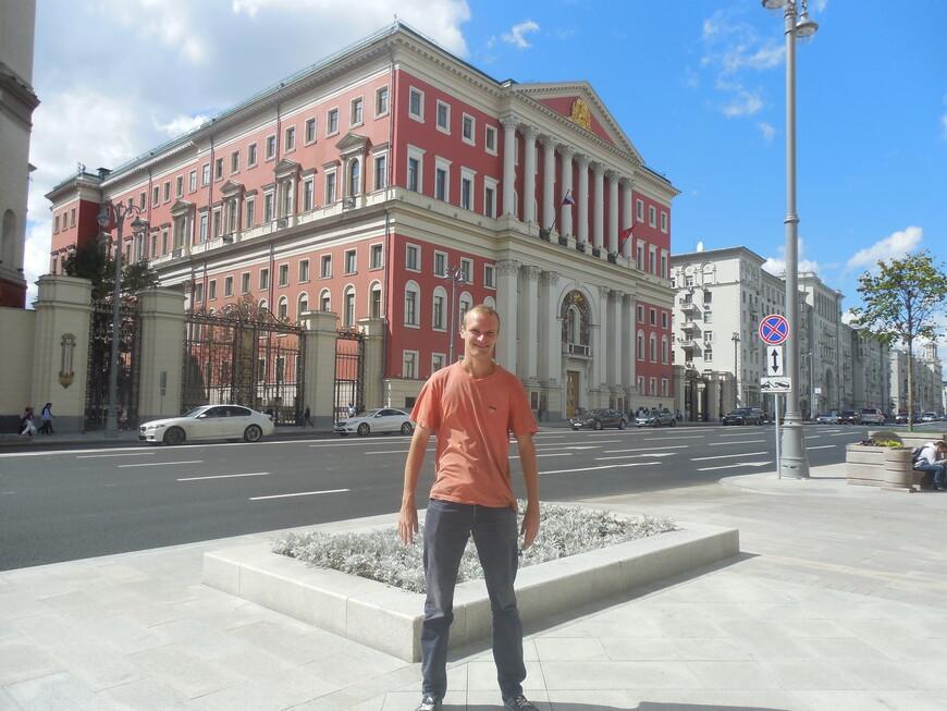 Тверская улица: дом московских генерал-губернаторов (здание мэрии Москвы)