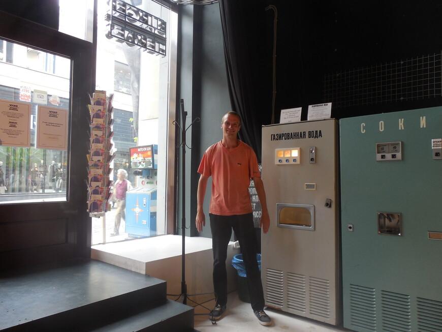 Музей советских игровых автоматов - автоматы с газированной водой и соками