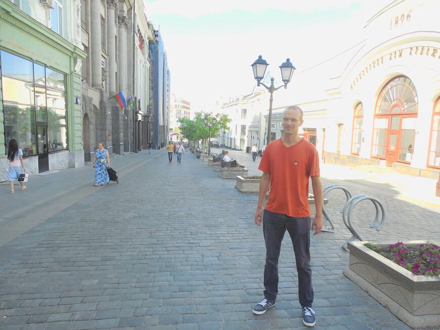 Кузнецкий мост: московский дом художника