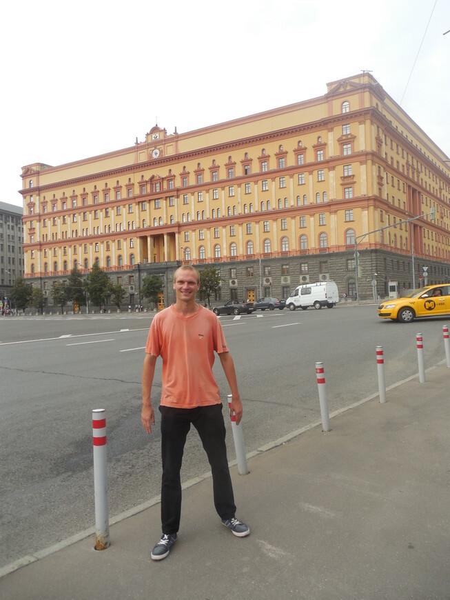 Лубянская площадь: здание ФСБ