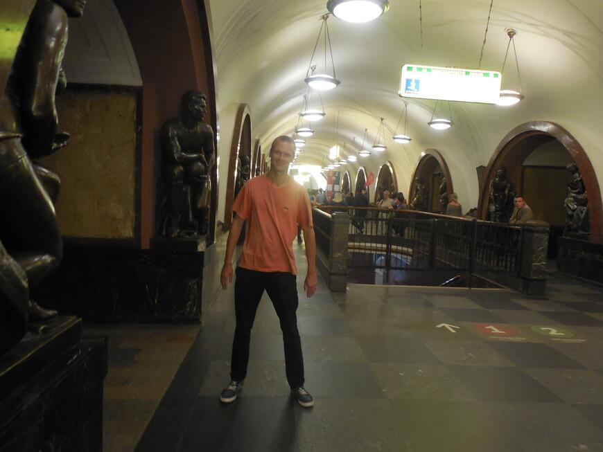 Станция метро «Площадь Революции»