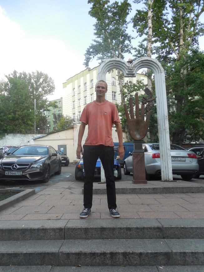 Ивановская горка: памятный знак «Птица счастья»