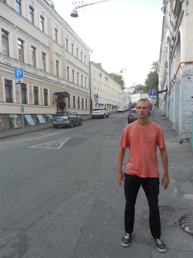Ивановская горка: Хитровка