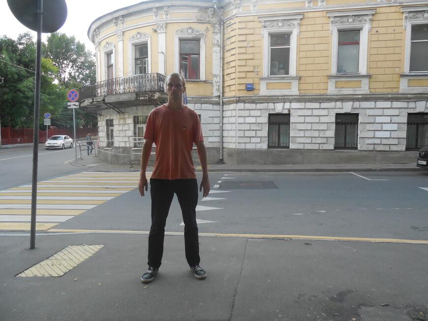 Ивановская горка