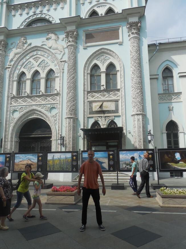 Никольская улица - московский печатный двор (российский государственный гуманитарный университет)