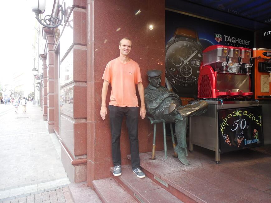 Никольская улица - торгово-офисный центр «Nikol'skaya plaza» и памятник охраннику