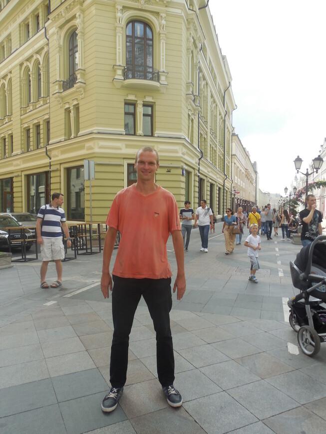 Никольская улица - бизнес-центр «Кикрофт»