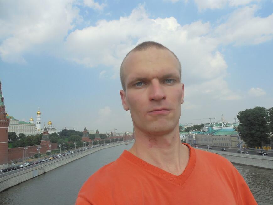 Большой Каменный мост - вид на Московский кремль и на Москву-реку