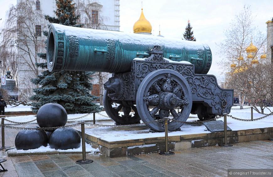 Картинки царь пушка в москве, открытки форма