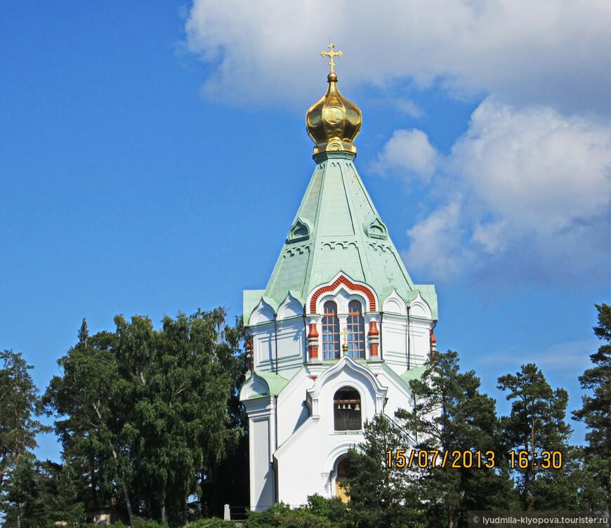 Валаамский архипелаг» — фотоальбом ...: https://lyudmila-klyopova.tourister.ru/photoalbum/30674