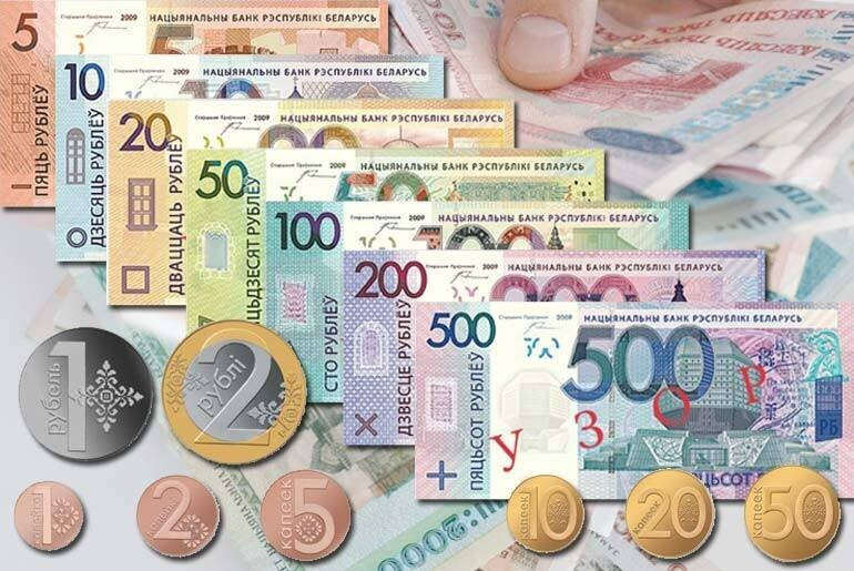 Белорусские рубли (новые)
