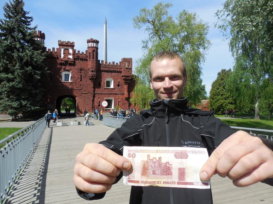 50 рублей (старые) (лицевая сторона)
