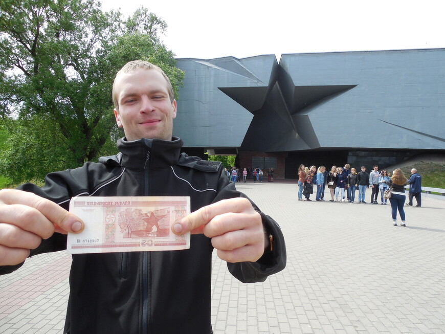 50 рублей (старые) (оборотная сторона)