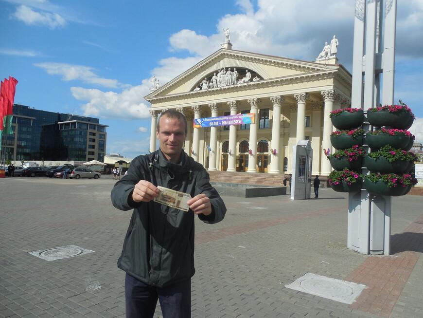 500 рублей (старые) (лицевая сторона)