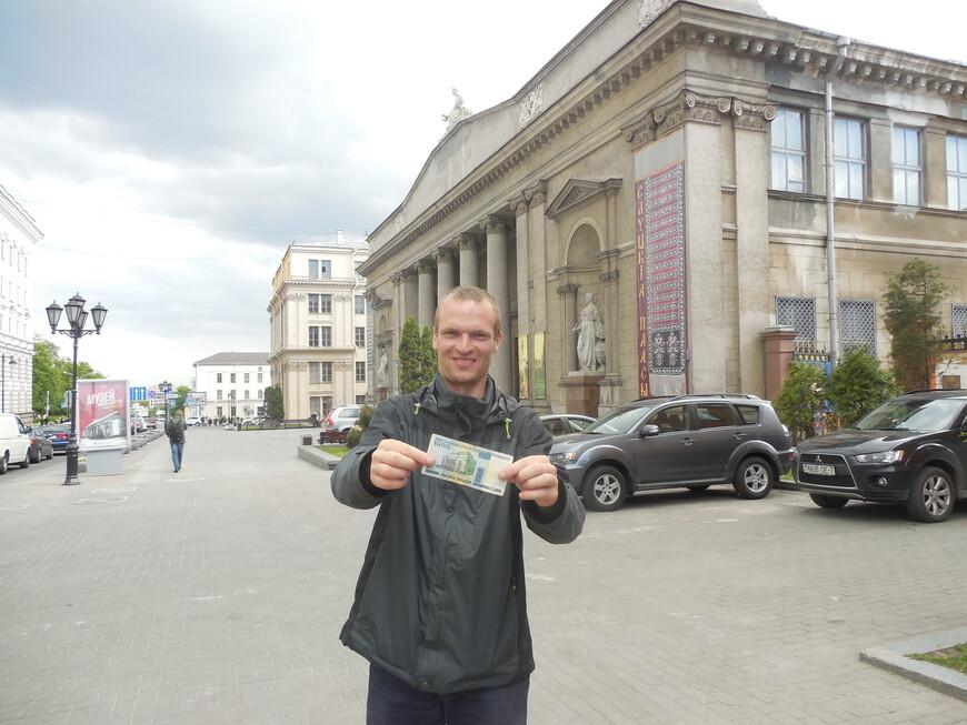 1000 рублей (старые) (лицевая сторона)