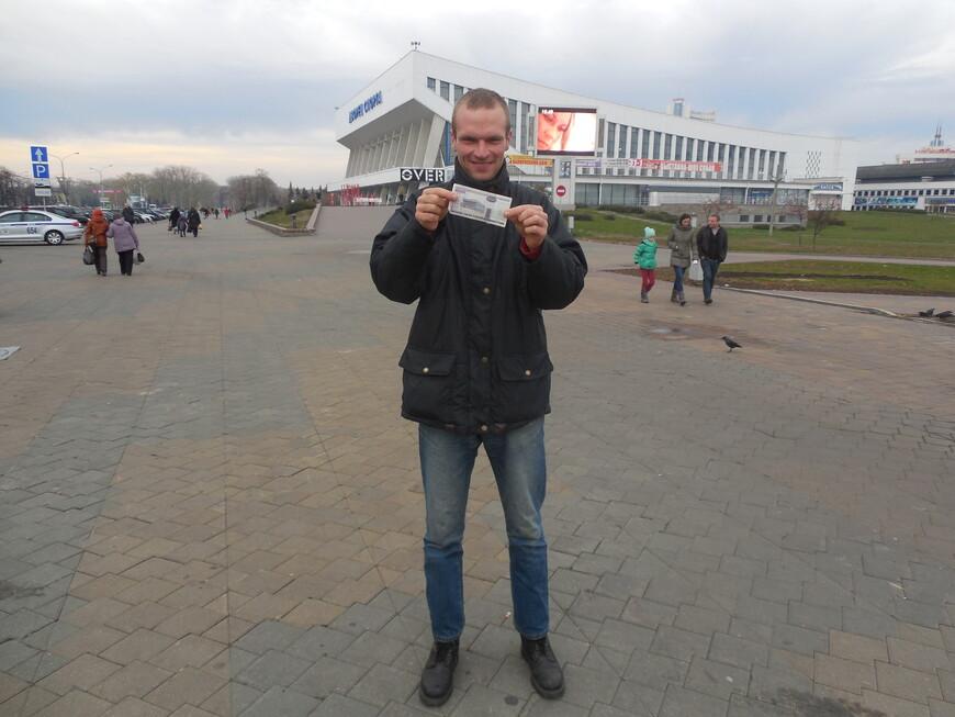 5000 рублей (старые) (лицевая сторона)