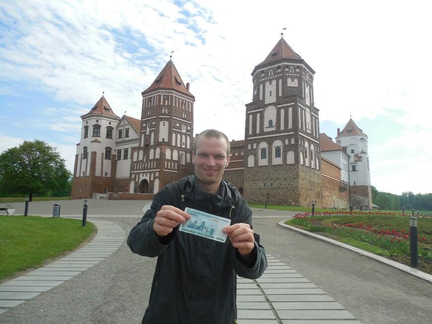 50000 рублей (старые) (лицевая сторона)
