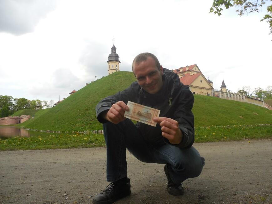 100000 рублей (старые) (оборотная сторона)