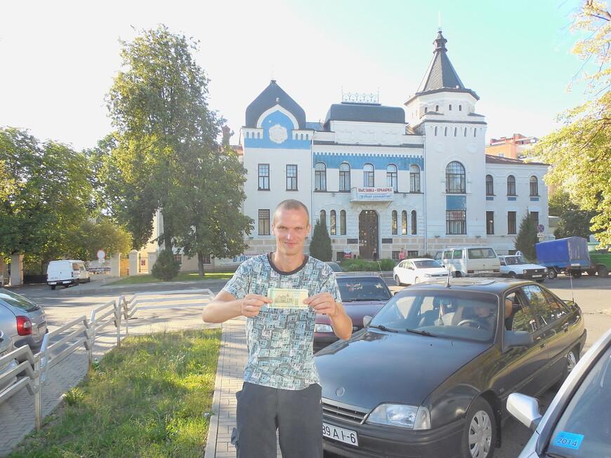 200000 рублей (старые) (лицевая сторона)