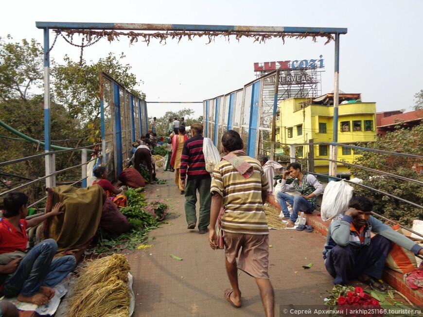 Индусы несчастные люди - но они сами виноваты, что довели страну до помойки. Калькутта