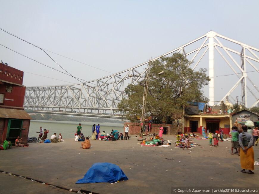 Гаты в центре Калькутты у моста Ховрах
