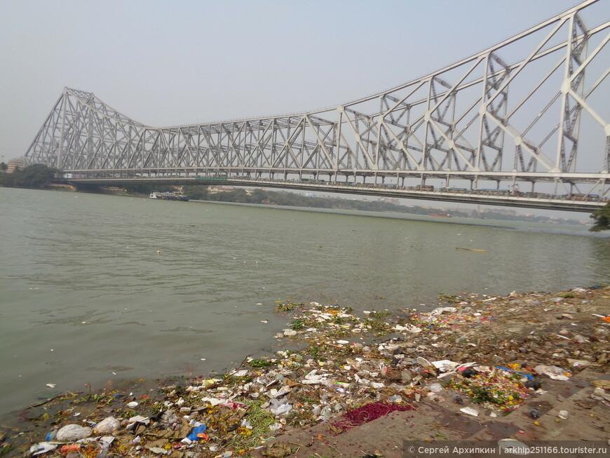Надо умудриться так загадить реку (приток Ганга) в Калькутте - прямо в центре города