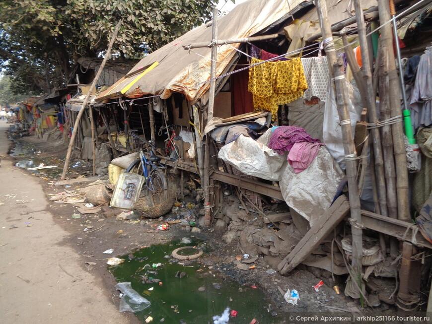 В центре Калькутты-жилища индусов