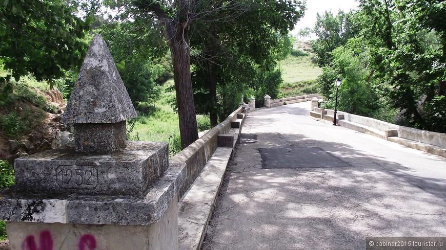 К нему (скиту) от садов Закатин ведет дорога длиной метров 700, по которой в дни церковных праздников проходят шествия от Цереви Санта Мария до этого скита и обратно.