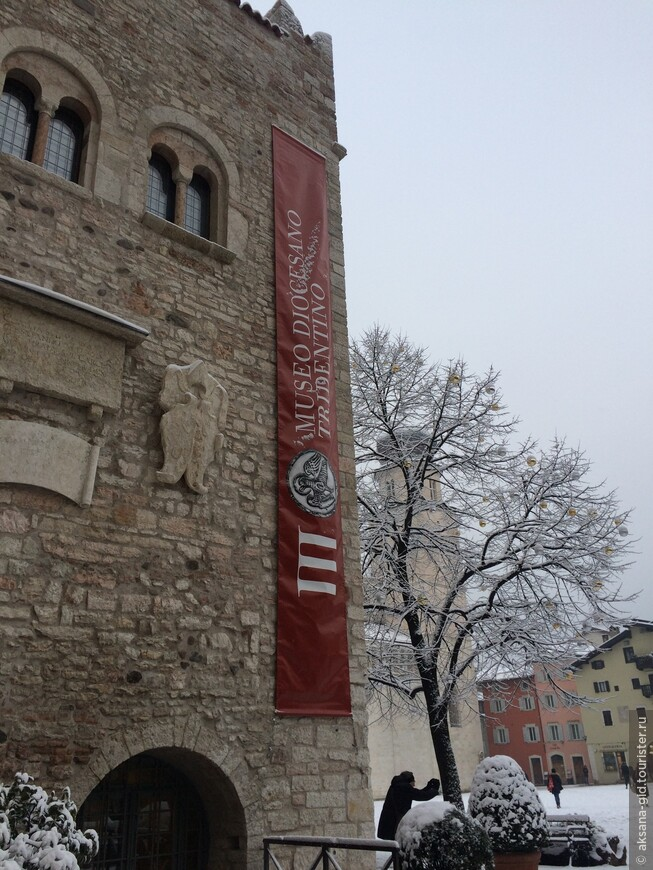 Музей Diocesano