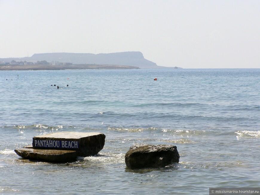 Муниципалитет города Айя-Напы следит за чистотой пляжа и обслуживает общественную территорию. Инфраструктура пляжа Пантаху находятся на  высоком уровне, а чистота и безопасность пляжа подтверждены сертификатом «Голубой флаг».